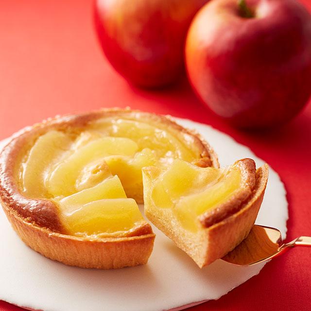 「モロゾフ」【焼きリンゴのタルト】季節限定販売